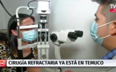 Ultravisión: Demanda de Cirugía Lasik se ha triplicado en los últimos 7 años